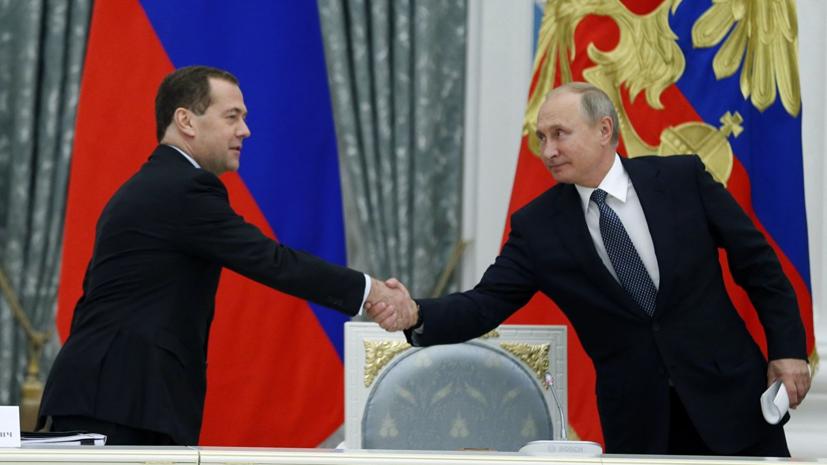 Медведев рассказал Путину о процессе реализации нацпроектов