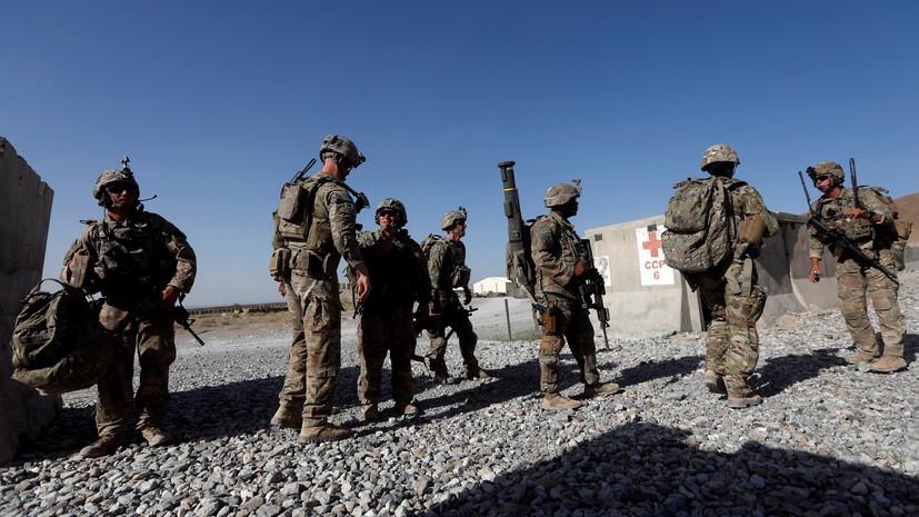 Эксперт прокомментировал сообщения о планах США вывести из Афганистана часть военных