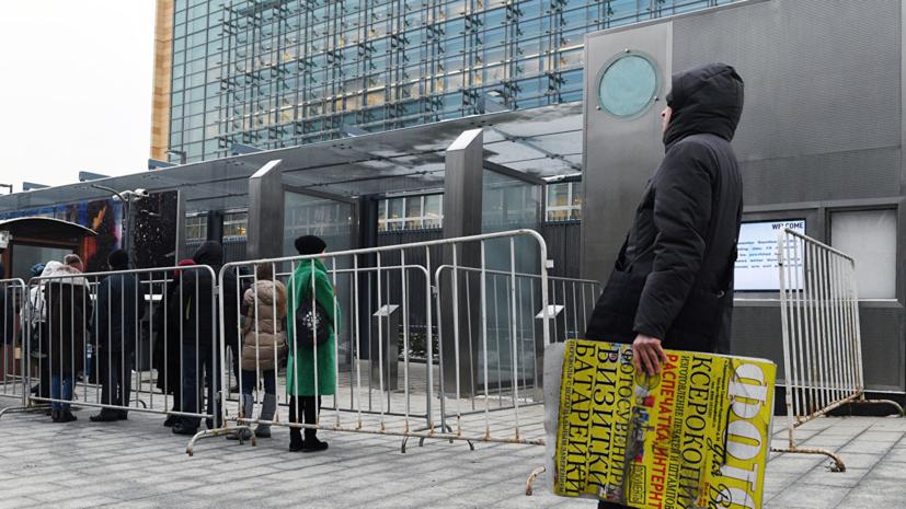 Эксперт оценил увеличение сбора за трёхлетнюю визу США для россиян