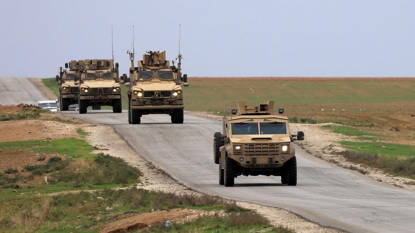 В МИД Турции прокомментировали решение США о выводе войск из Сирии
