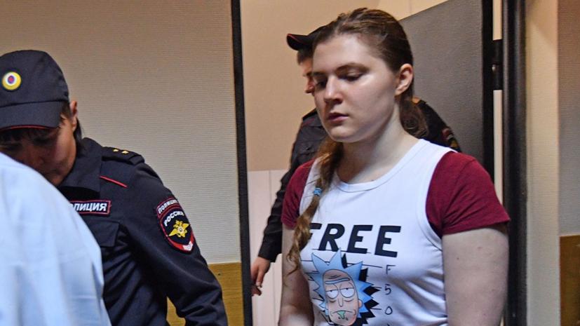 Адвокат сообщила о госпитализации фигурантки дела «Нового величия» Павликовой