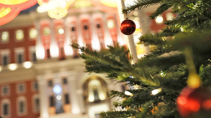 Центр Москвы перекроют 26 декабря из-за проведения ёлки в Кремле