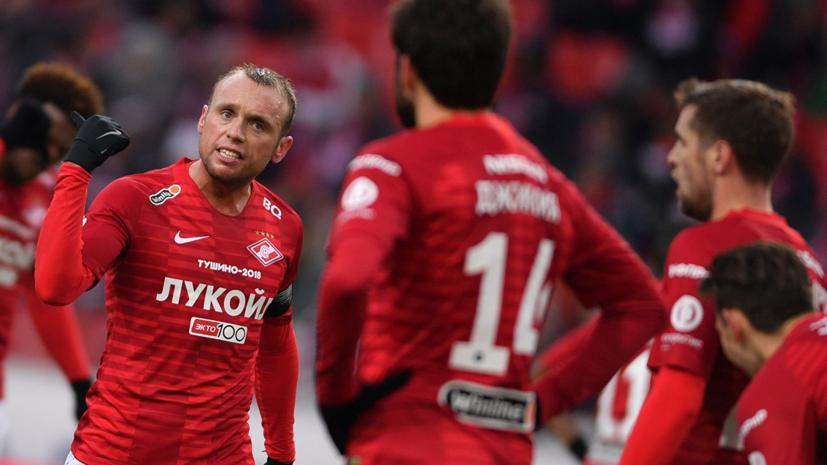 Глушаков: футболисты «Спартака» не отвернулись от меня, так как знают всю правду