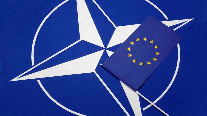 Опрос показал, как украинцы относятся к возможному вступлению страны в ЕС и НАТО