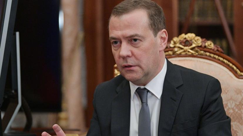 Медведев назначил Яковенко главой Росимущества