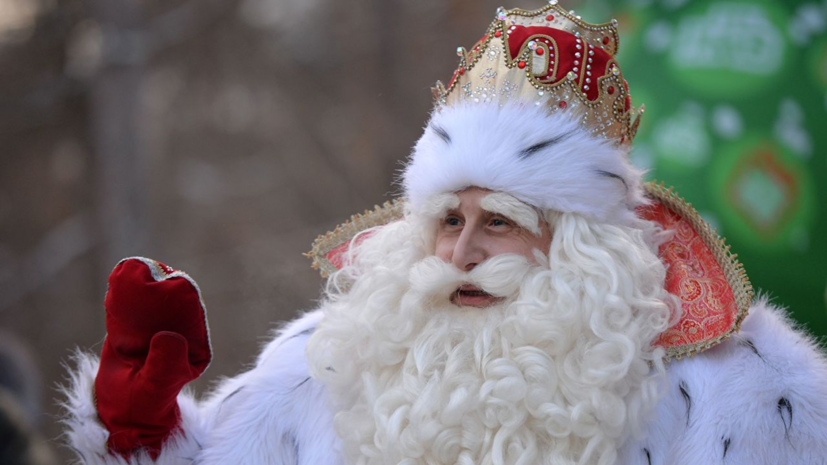 Дед Мороз назвал журналистов своими помощниками