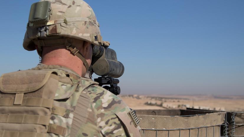 Представитель сирийских курдов назвал преждевременным вывод войск США из САР