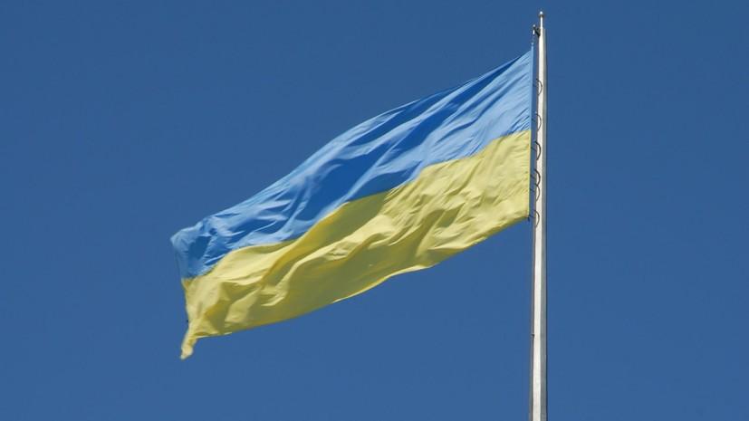 Экс-депутат Рады оценил запрет «русскоязычного культурного продукта» в Волынской области Украины