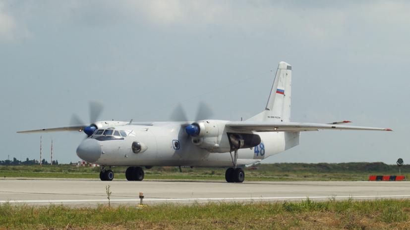 На борту разбившегося в ДР Конго Ан-26 были трое пилотов из России