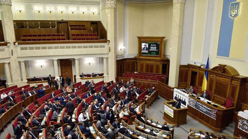 Эксперт прокомментировал предложение депутата Рады объявить войну России