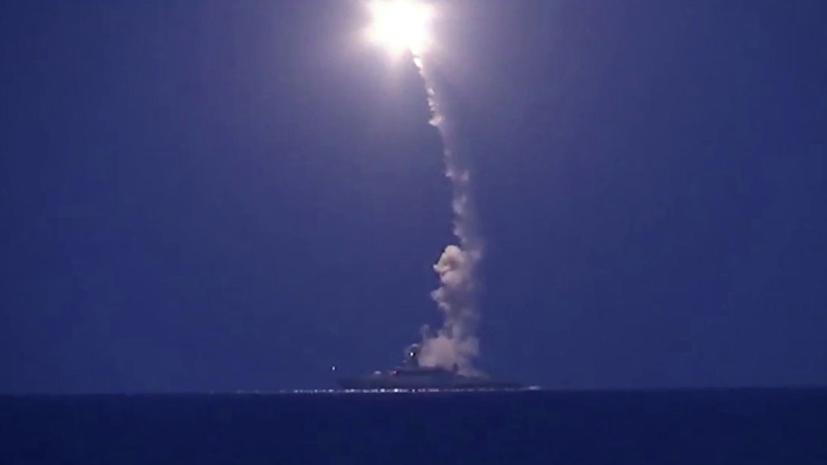 Разработчик не стал комментировать сообщения СМИ об испытаниях ракеты «Циркон»