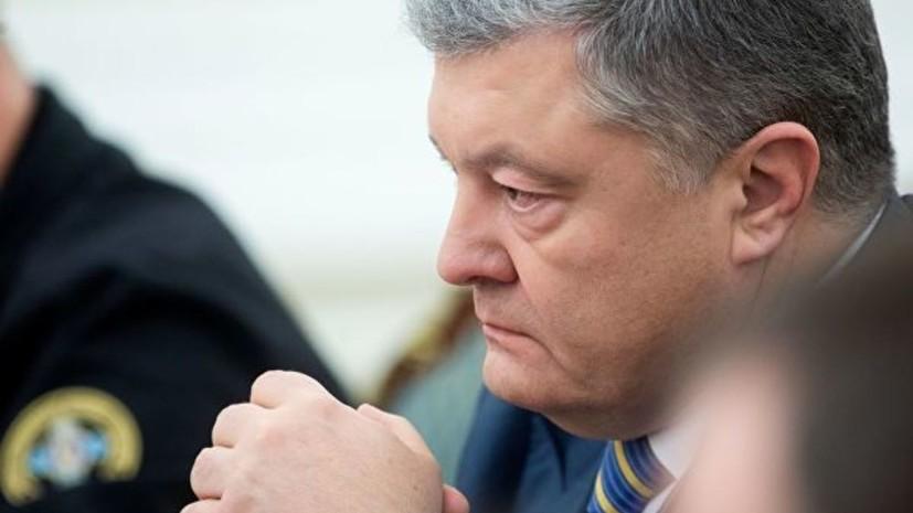 В Раде предложили объявить войну России