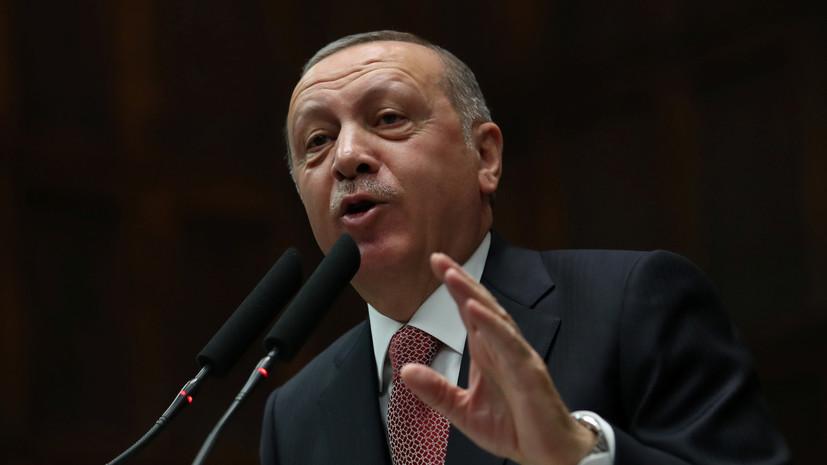Эрдоган отсрочил операцию в Сирии после разговора с Трампом