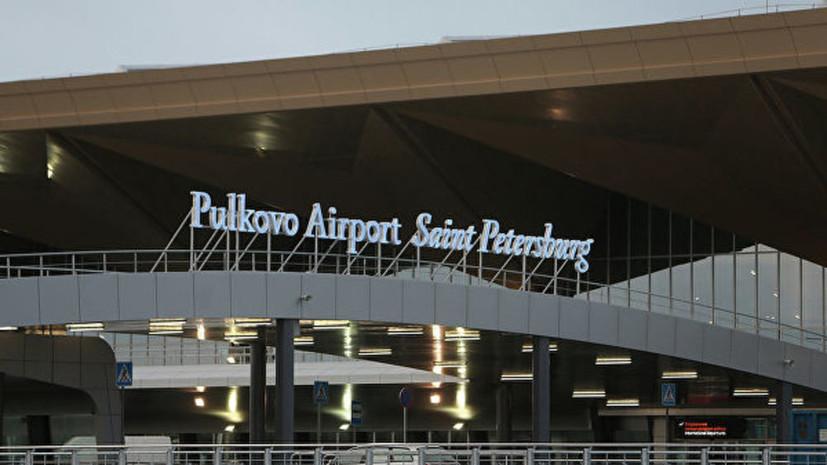 Пассажиропоток аэропорта Пулково вырос на 12% в январе — ноябре