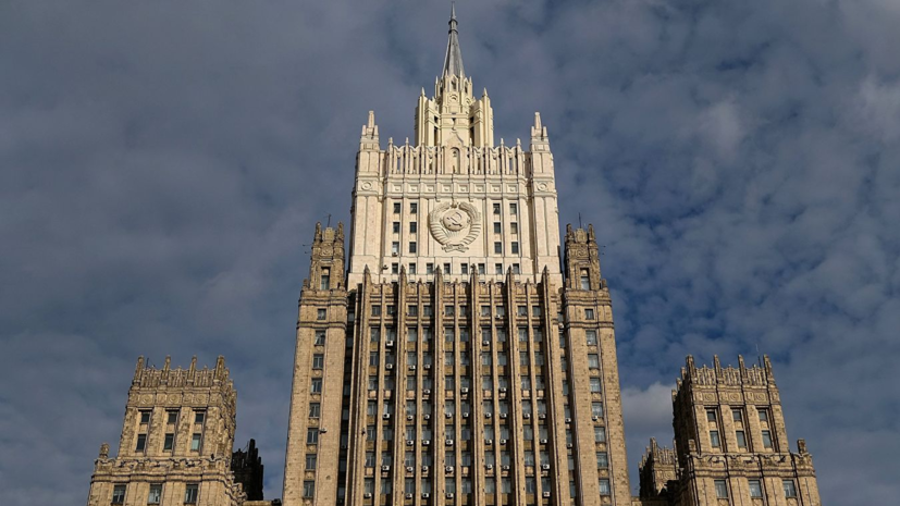МИД не исключил версию убийства россиянина в колонии на Украине