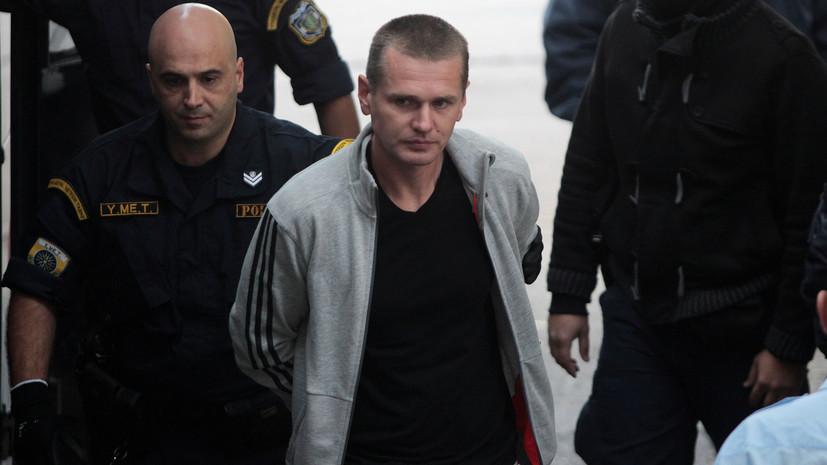 Защита обратилась в Минюст Греции из-за решения выдачи Винника во Францию