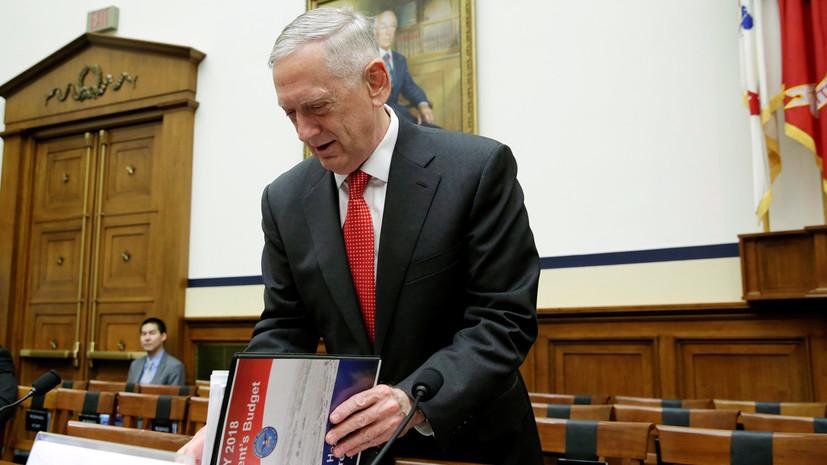 Последний генерал: как изменится политика Вашингтона после отставки Мэттиса