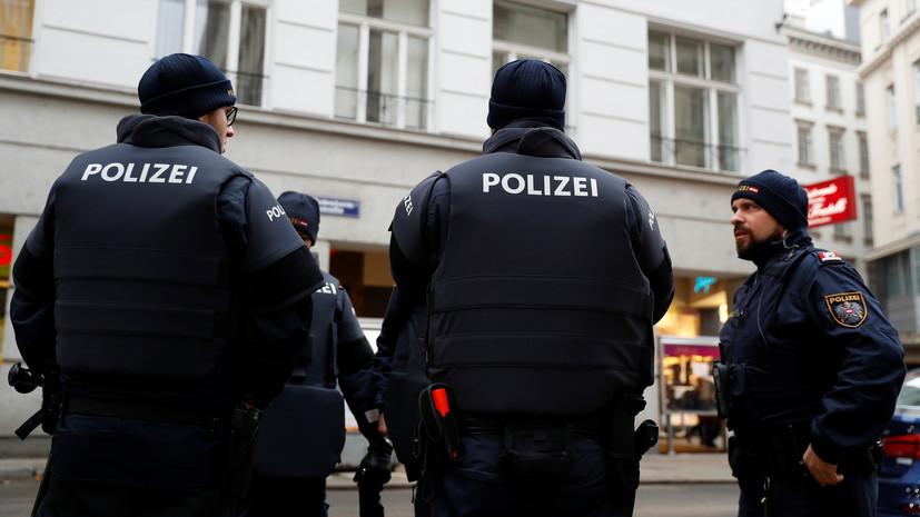 СМИ: Полиция задержала подозреваемого в стрельбе в центре Вены