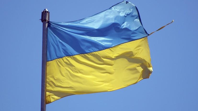 В МИД выразили обеспокоенность ситуацией с правами человека на Украине