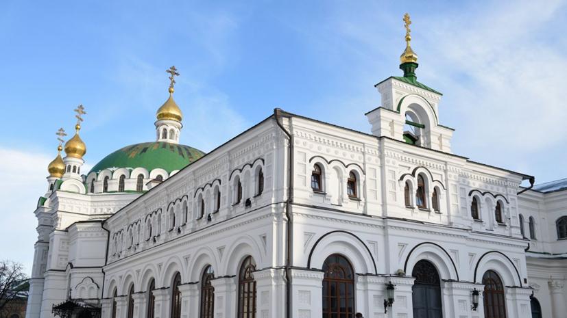 Эксперт оценил призыв МИД России к Киеву не вмешиваться в дела церкви