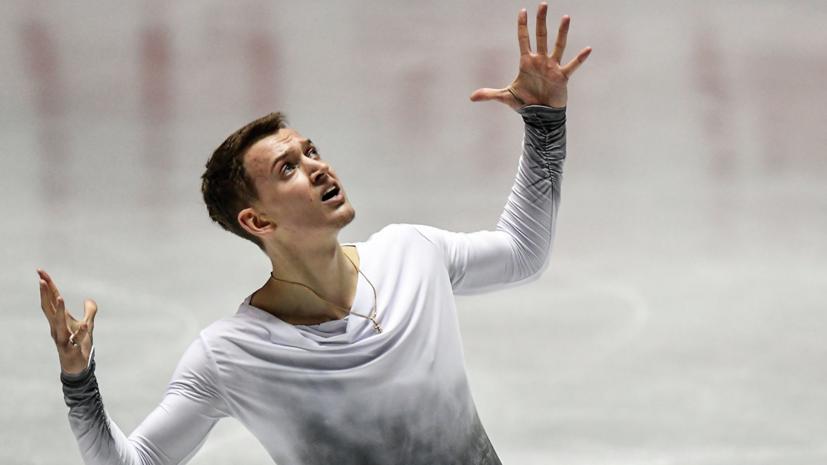 Ковтун стал победителем чемпионата России по фигурному катанию