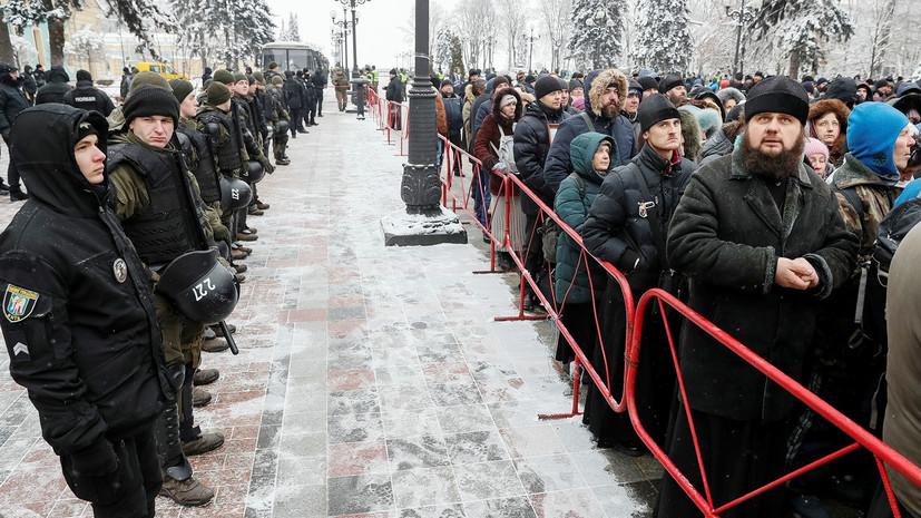«Инструмент политических игр»: в МИД России призвали Киев не вмешиваться в дела церкви