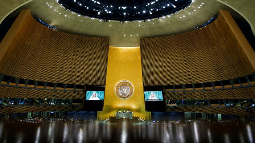 Полянский: многие страны не смогли выступить в поддержку резолюции по ДРСМД из-за США