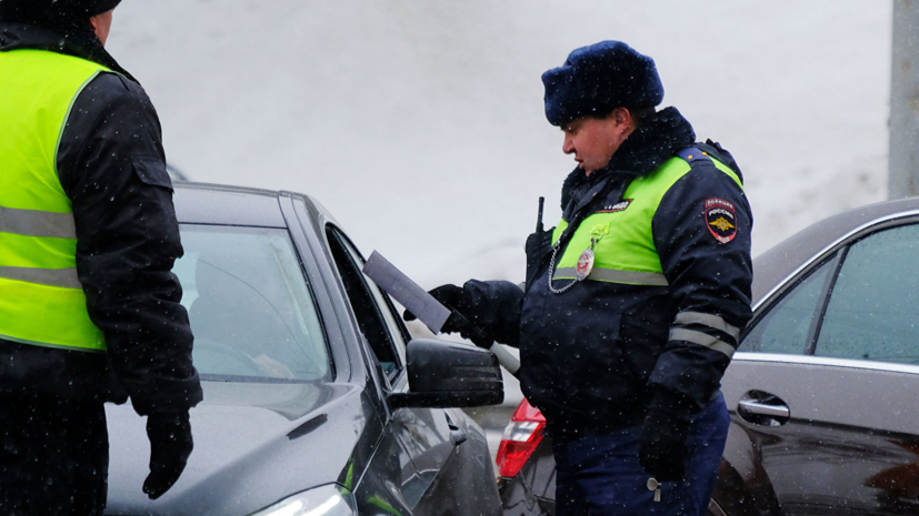 Эксперт прокомментировал предложение разрешить полицейским вскрывать машины