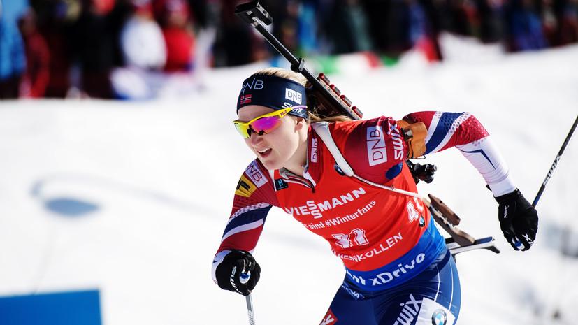 Норвежка Олсбу-Ройзланд победила в спринте на этапе КМ по биатлону в Чехии, Старых — десятая