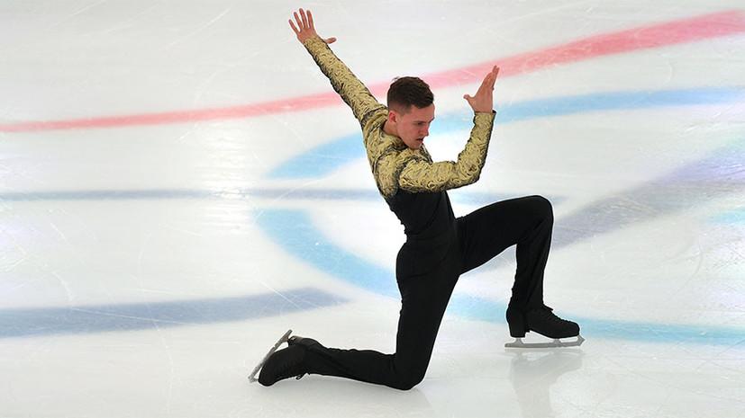 «Впереди колоссальная работа»: как Ковтун вернулся в фигурное катание и стал чемпионом России