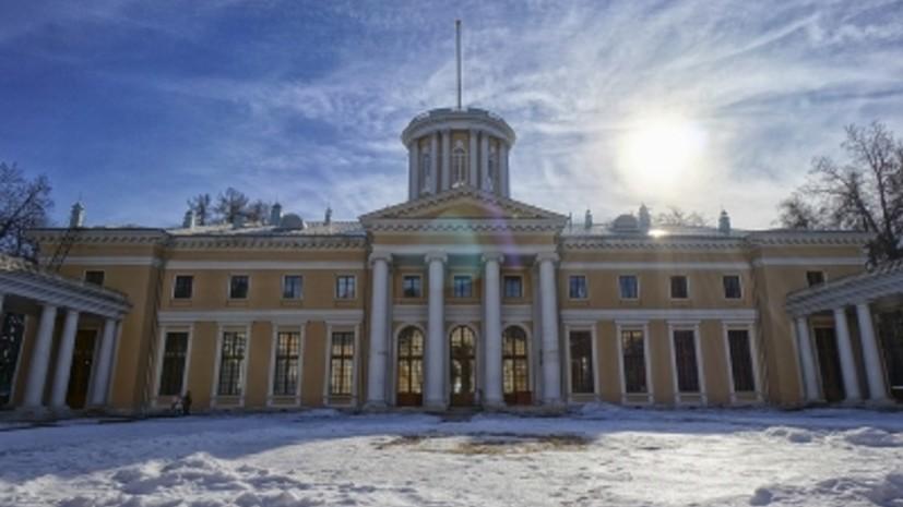 Рождественский фестиваль откроется в музее-усадьбе «Архангельское» 22 декабря