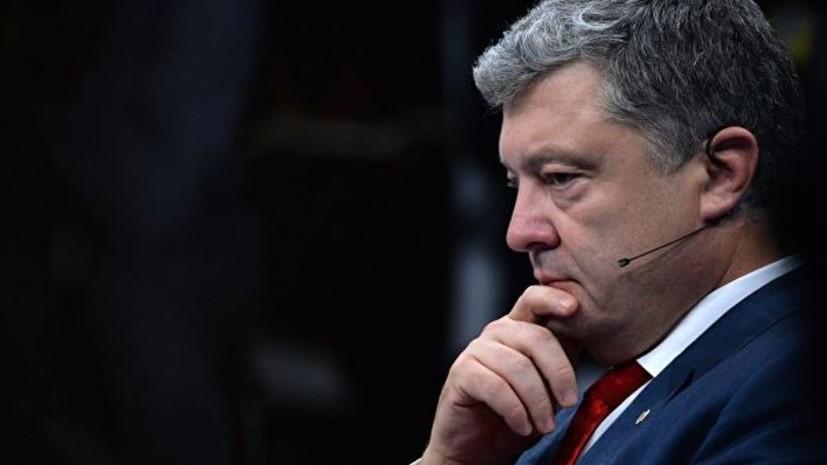 Порошенко назвал символичным продление санкций ЕС против России