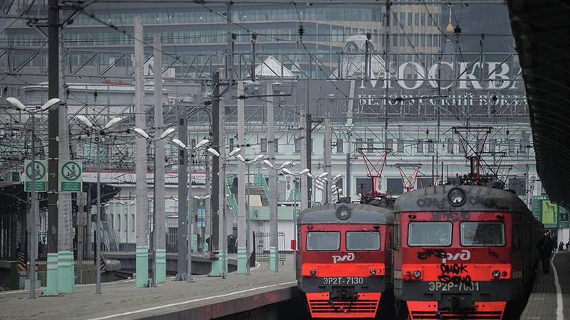 На Белорусском вокзале планируют построить новый терминал
