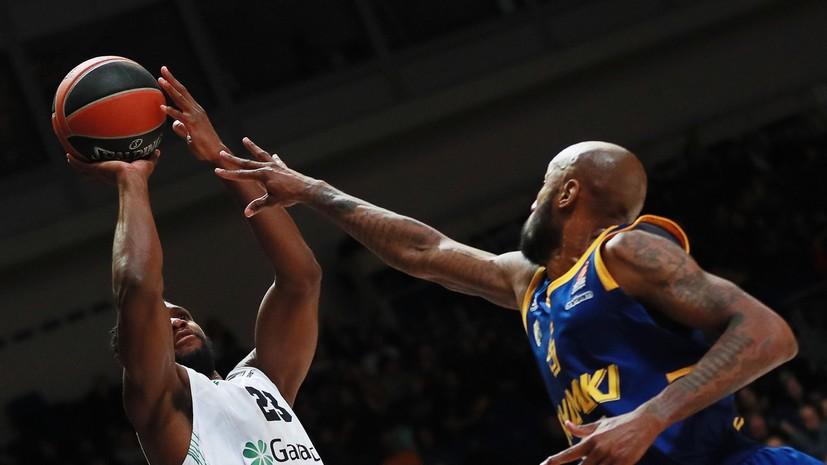 «Химки» обыграли «Дарушшафаку» в матче баскетбольной Евролиги