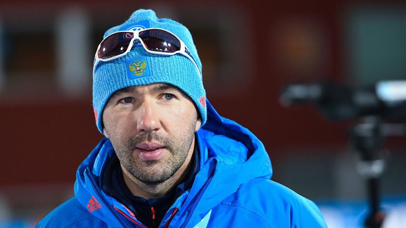Норицын высказался о выступлении российских биатлонисток в спринте на этапе КМ в Чехии