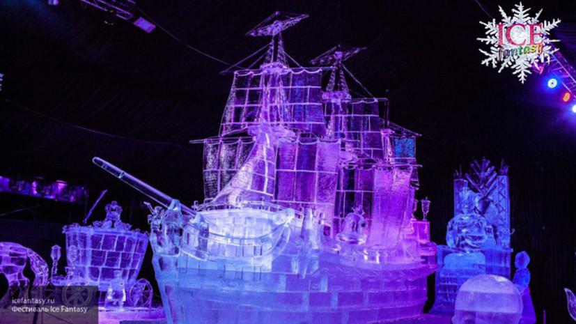 В Петербурге открылся фестиваль ледовых скульптур
