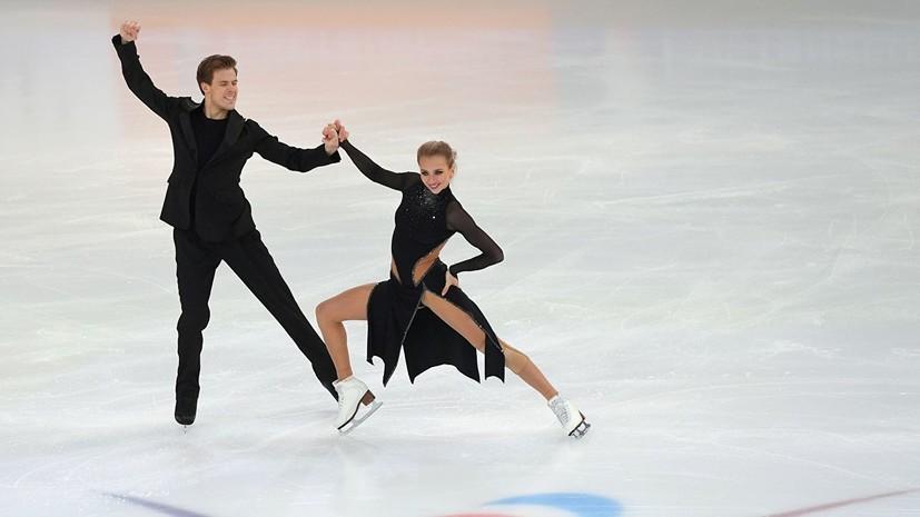 Синицина и Кацалапов стали победителями чемпионата России по фигурному катанию