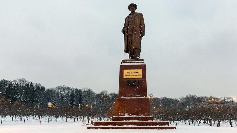 На ВДНХ завершили ремонт памятника Мичурину