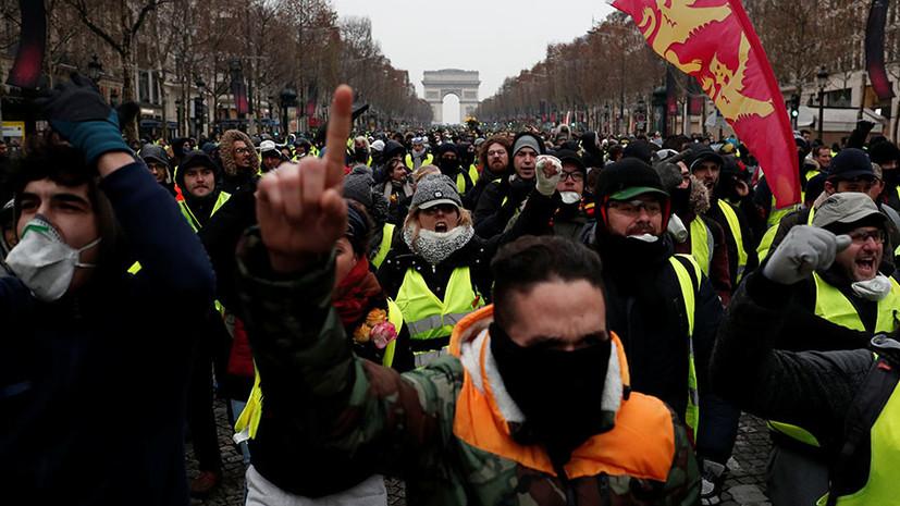 Акт шестой: во Франции ждут новых массовых протестов «жёлтых жилетов»