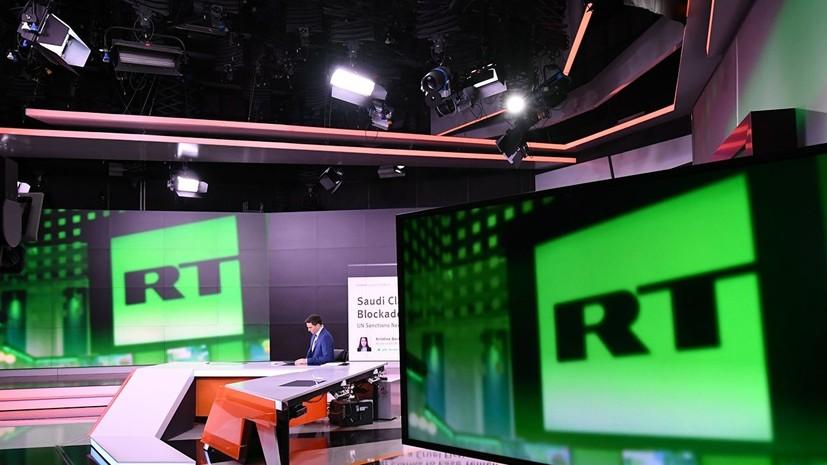 Посольство России заявило о политическом давлении на RT со стороны Ofcom