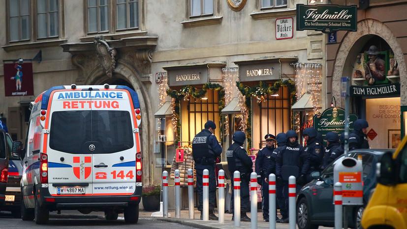 CМИ: Стрельбу в центре Вены устроила черногорская мафия