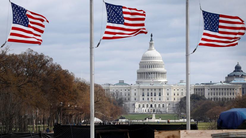 В США приостановлена работа правительства