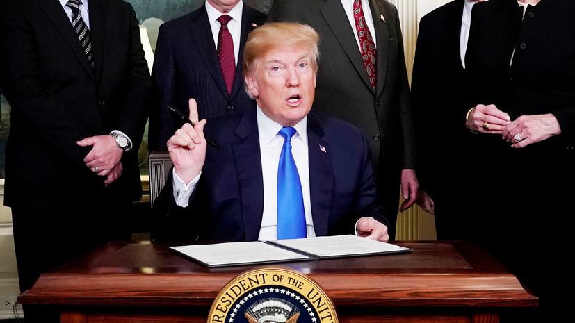 Bloomberg: Трамп изучает возможность увольнения главы ФРС