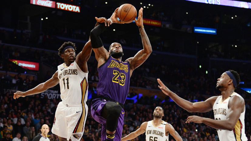 Трипл-дабл Джеймса помог «Лейкерс» обыграть «Нью-Орлеан» в НБА