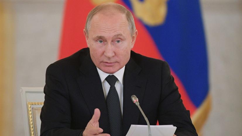Путин поздравил энергетиков с профессиональным праздником
