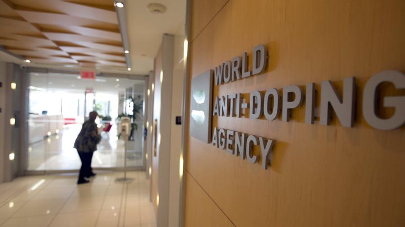 Ганус заявил, что неполучение WADA данных московской лаборатории до конца года станет катастрофой