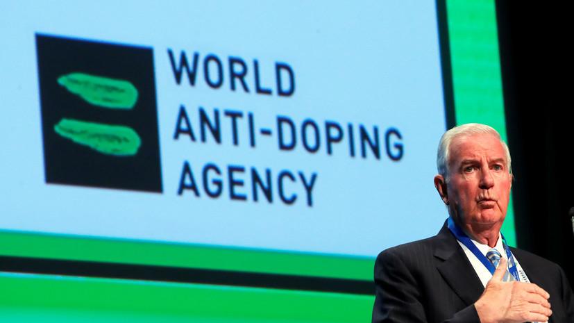Россия может лишиться права проводить международные соревнования при невыполнений условий WADA
