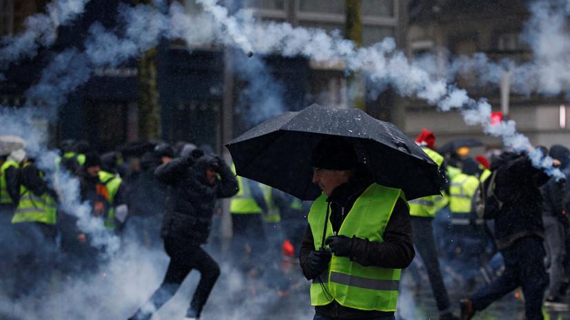 СМИ: Число погибших в ходе протестов «жёлтых жилетов» во Франции увеличилось до десяти