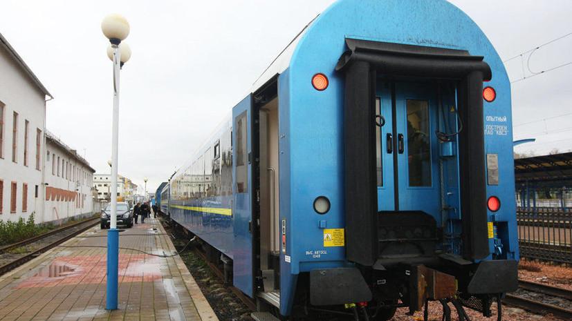 «Укрзализныця» заявила об острой нехватке запчастей российского производства