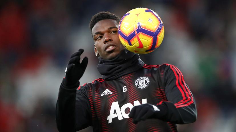 Сульшер заявил, что хочет раскрыть лучшие качества Погба в «Манчестер Юнайтед»